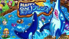 『ドラゴンリーグX』『ドラゴンリーグA』で期間限定イベント「HAPPY 釣りフレンズ」が開催!