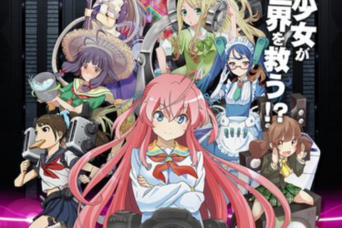 家電育成型RPG『家電少女』 タカラトミーアーツの家電製品とコラボイベントを開催!