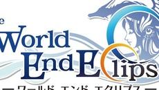 新作オンラインRPG『ワールド エンド エクリプス』 9/3より事前登録を開始!