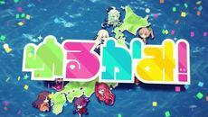 全国!神さま育成RPG『ゆるかみ!』 プロモーションムービーを公開!