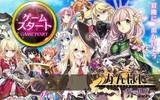 『かんぱに☆ガールズ』「東京ゲームショウ2015」で発表された新社員2人を追加!