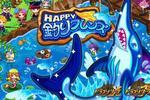 『ドラゴンリーグX』『ドラゴンリーグA』 期間限定イベント「HAPPY釣りフレンズ」がスタート!