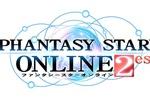 スマートフォン用RPG『PSO2es』 新スクラッチ配信&3種類のキャンペーンを開催!