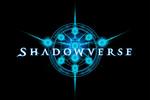 Cygames、本格対戦型デジタルトレーディングカードゲーム『Shadowverse(シャドウバース)』の制作決定を発表&事前登録を開始!