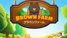 """LINE GAME初となる農場ゲーム『LINE ブラウンファーム』事前登録開始!特典は農場の住人""""うさぎブラウン"""""""