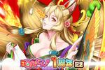 110万インストール突破!美少女妖怪憑依RPG『妖怪百姫たん!』 1周年記念キャンペーンを開催!