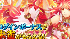 """""""神""""感覚スライドパズルRPG『VALHALLA CUBE』高難易度の「降臨ステージ」実装&ログインキャンペーンスタート!"""