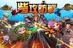 『ドラゴンリーグX』『ドラゴンリーグA』 期間限定イベント「砦攻防戦」がスタート!
