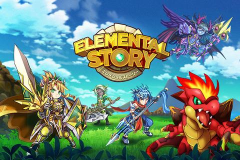 対戦と共闘のパズルRPG『Elemental Story』 11/20より「進撃の巨人」期間限定コラボキャンペーン実施!