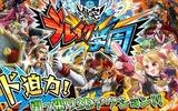『激突! ブレイク学園』12月22日(月)よりクリスマス限定イベント開催!