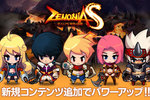 リアルタイムでチャット&協力RPG『ゼノニアS:時空の狭間』 大型アップデートを実施!