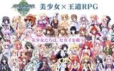 『メガミエンゲイジ!クエスト』 12月23日より期間限定の2大イベント開始!