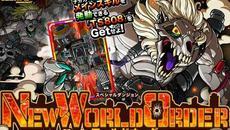 リアルタイム合体カードバトル『ドラゴンポーカー』 スペシャルダンジョン「NEW WORLD ORDER」を開催!