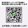 Thumb ba9167b4 c941 4d0e 8848 86d1427215e7