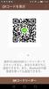 Thumb screenshot 2017 01 25 15 38 56
