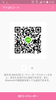 Thumb screenshot 2017 06 04 06 52 55