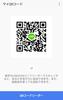 Thumb clip now 20171029 004743