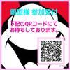 Thumb f5ad764c 62db 4e23 b7ff 3249e9249563