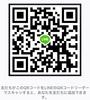 Thumb 3fcb32b4 4526 4866 a9e0 f803c708f26b
