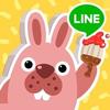Line 147745833550355