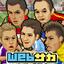 web_soc@ ウィキ