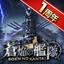攻略!蒼焔の艦隊 wiki (自由編集版)